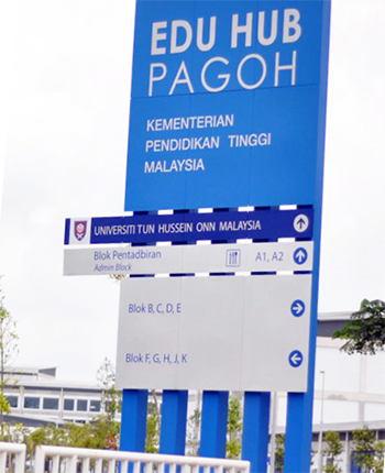 UTHM Pagoh Branch Campus